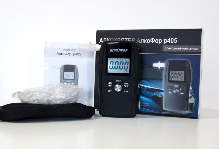 alcofor-405