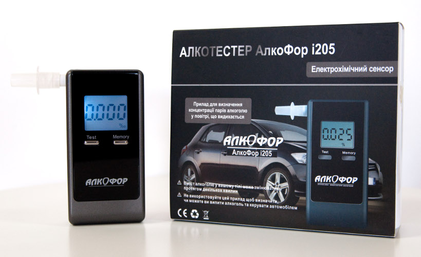 alcofor-i205