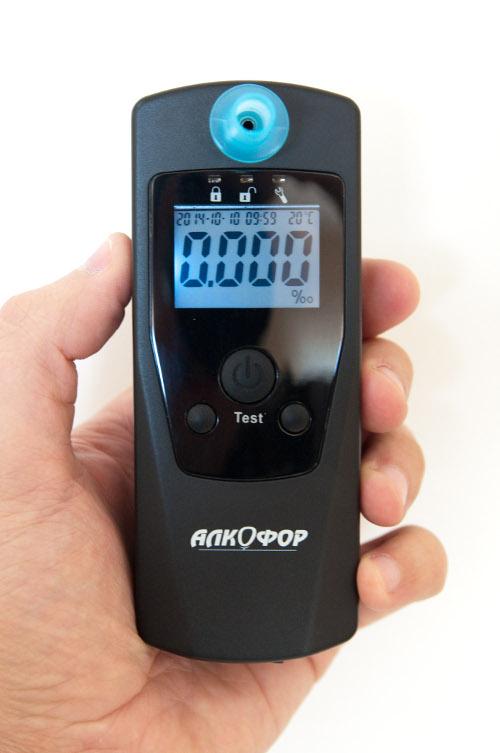 alcofor-505-5
