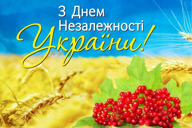 177_soc_holiday