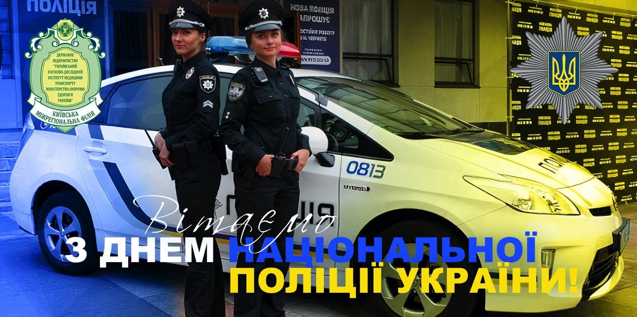card_police_filia2021 (1)